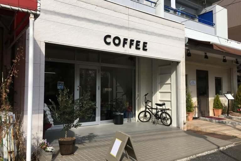 ブラウンコーヒー3