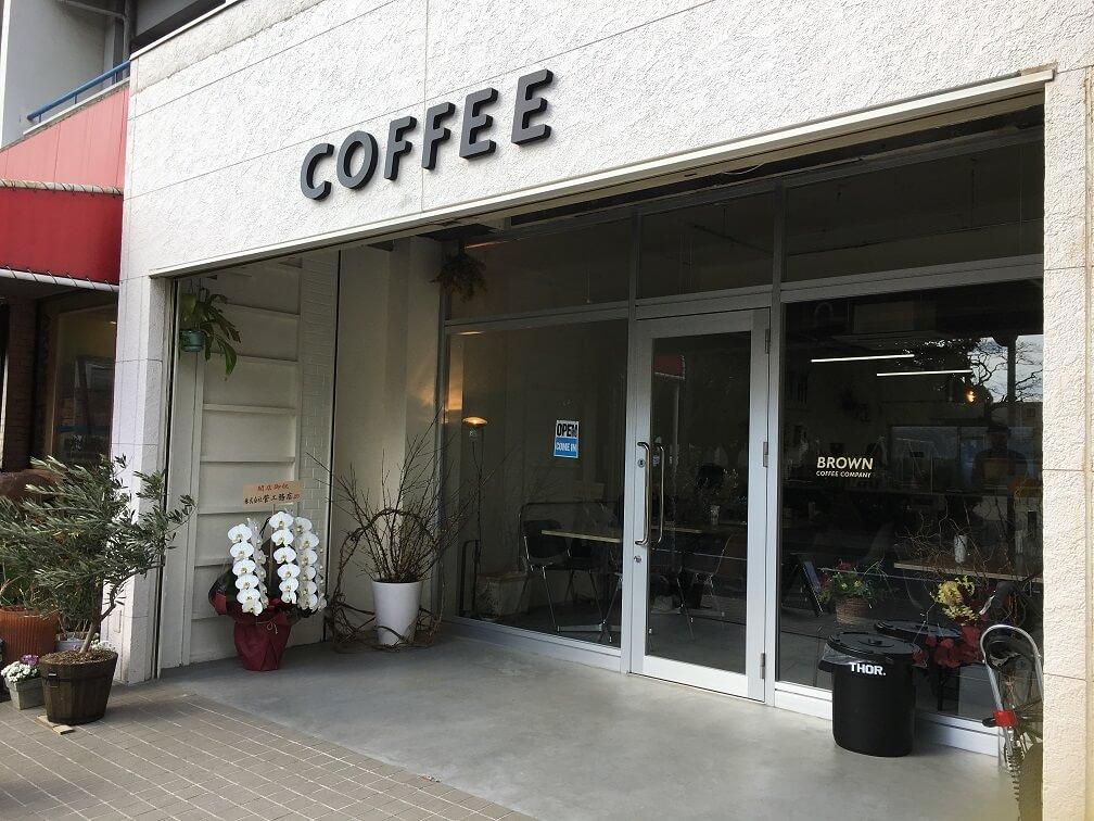 ブラウンコーヒー1