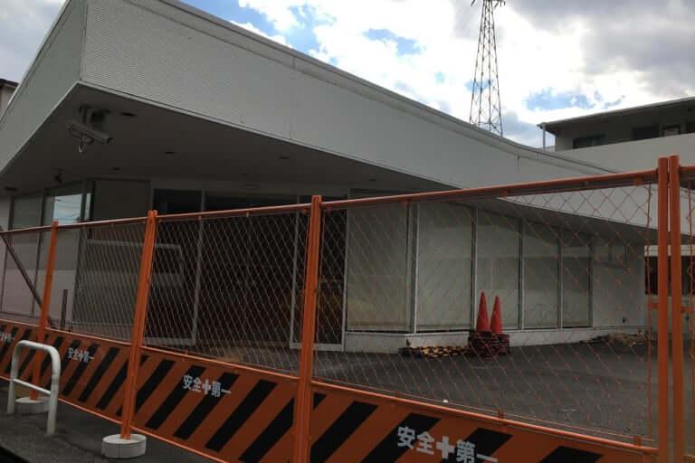 【尼崎市】コンビニ激戦区?!浜田町で4年間営業されていたファミリーマート浜田町一丁目店が閉店しています!