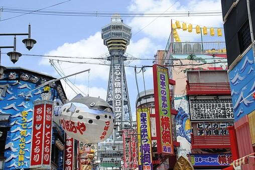 【尼崎市】速報!関西住みたいまちランキング!!尼崎市はなんと~~~~第〇位!!!