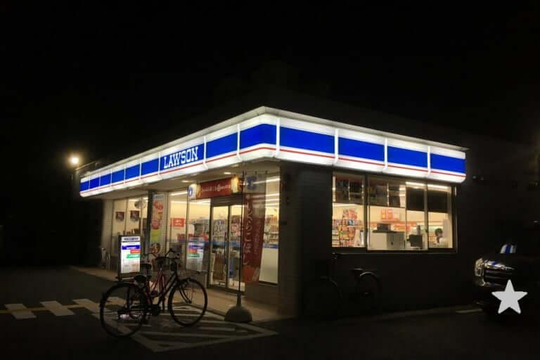 【尼崎市】またコンビニエンスストアが開店しました!ニーズがあるんですね~!