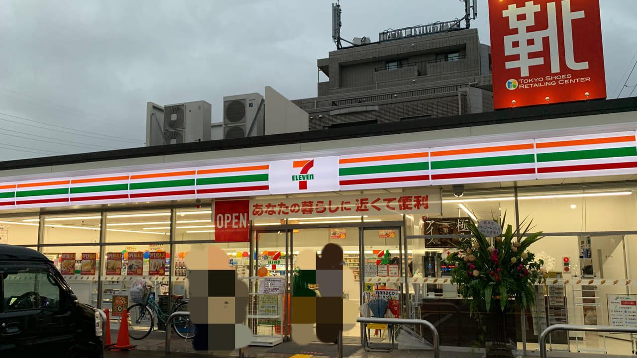セブン南武庫郵便局前店 入り口