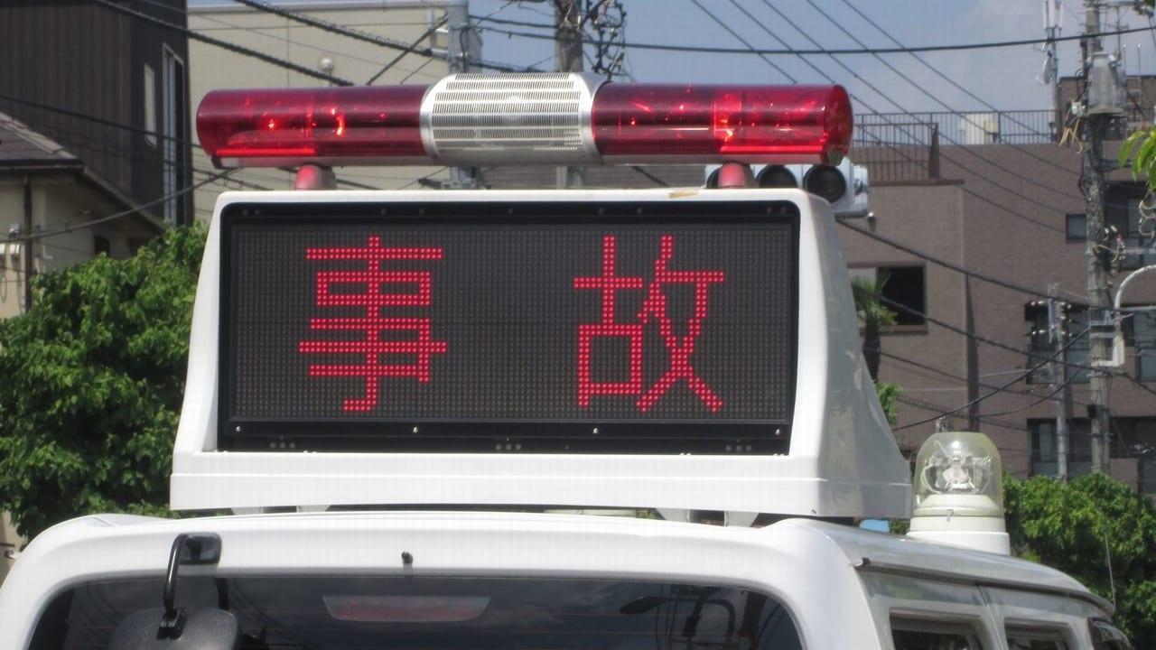 甲武橋事故1120