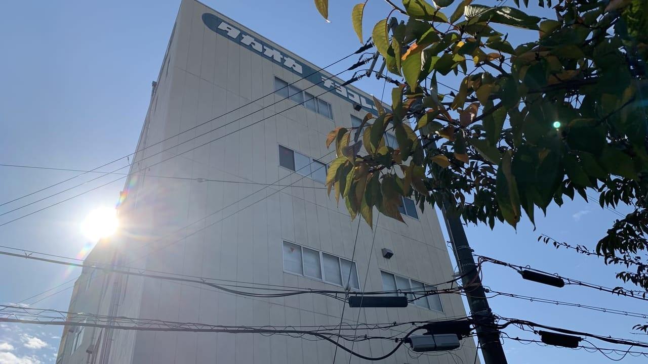 タカオカチョコレート工場